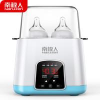 南极人(Nanjiren)双瓶温奶器电热水壶奶瓶消毒器调奶器四合一 婴儿暖奶热奶器玻璃壶冲泡奶粉机TY-899 *3件