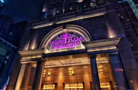 重庆解放碑皇冠假日酒店 高级房2晚(含早餐+免费双人下午茶+免费升级)