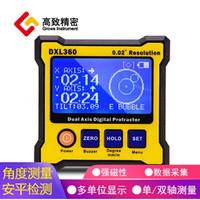 高致精密 数显倾角仪/ 双轴数显水平仪/电子倾角仪/高精度水平仪 DXL360 Dxl360s DXL360
