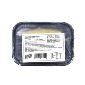 开皇  马来西亚 苏丹王榴莲果肉液氮冷冻 400克盒装