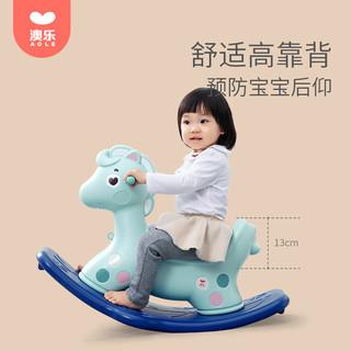 澳乐摇摇马儿童婴幼儿小木马滑行两用1-2岁家用宝宝礼物摇椅玩具