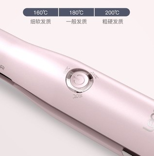 Lena LN-806 充电式无线卷发棒 茱萸粉
