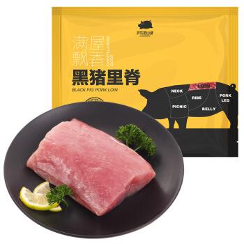 京东跑山猪 黑猪肉里脊肉 400g/袋