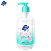 超能 JD20190527001 女士除菌内衣洗衣液 480g*2瓶