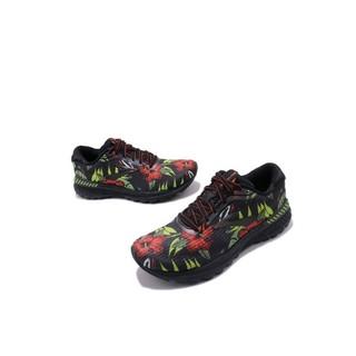 Brooks 布鲁克斯 Adrenaline GTS 20 男士跑鞋 1103071D 黑色 41
