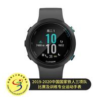 佳明(GARMIN)Garmin Swim 2 岩石灰水下腕式心率进阶游泳功能智能通知GPS 智能游泳腕表
