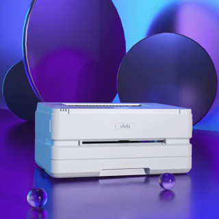 deli 得力 P2500DW 无线激光打印机 白色