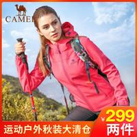 CAMEL骆驼户外软壳衣 女款连帽加厚保暖拉链舒适透气软壳衣外套 *2件