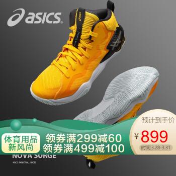 ASICS NOVA SURGE三井寿升级新款防滑耐磨缓震实战篮球鞋 黄色1061A027-750(数量有限) 42