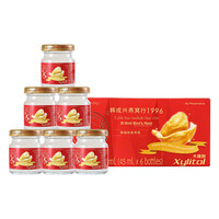 韩成兴 泰国进口 即食燕窝 木糖醇口味 45ml*6瓶 *2件