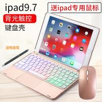 ipad键盘鼠标A1822保护壳A1893套air2平板电脑A1566键鼠pro9.7寸A1673 翻盖键盘保护壳+鼠标 玫瑰金 iPad2018/2017/Air1/2 9.7寸