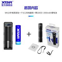 XTAR WK18 强光手电筒 可充电户外日常便携 家用手电 2米防水 套装