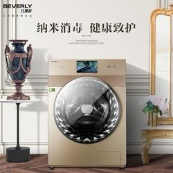 小天鹅比佛利10kg全自动滚筒洗衣机除菌洗烘干一体B1DV100TG