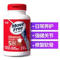 Move Free益节氨糖维骨力软骨素红瓶 170粒 *2件