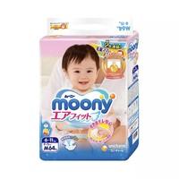 百亿补贴 : Moony尤妮佳 纸尿裤 M64片