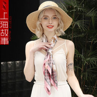 shanghai story 上海故事 女士大方巾 90cm*90cm *2件