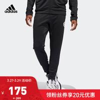 阿迪达斯官网adidas ROSE PANT 3男装篮球运动长裤DP5765 如图 L