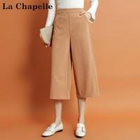 拉夏贝尔 30074217 女士七分阔腿裤