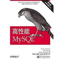 亚马逊中国 技能提升·趣味百科 Kindle精选好书