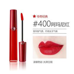 GIORGIO ARMANI 乔治·阿玛尼 臻丝绒哑光唇釉 6.5ml #400