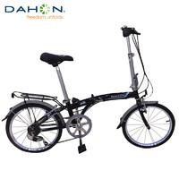 大行自行车DAHON BAT061折叠便携自行车