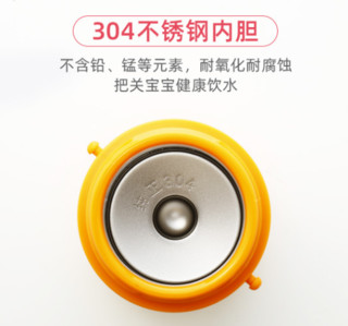 Fuguang 富光 FZ6031-400 不锈钢便携儿童保温杯 400ml 橘色