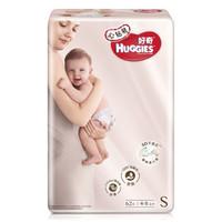 Huggies 好奇 心钻装 婴儿纸尿裤 S62片