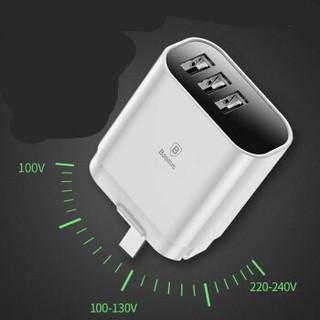 BASEUS 倍思 NRT-DY033C 手机充电器 三口USB 白色