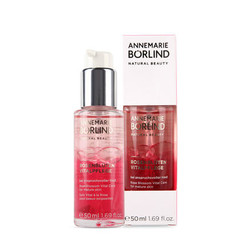ANNEMARIE BORLIND 安娜柏林 玫瑰花蜜精华 50ml