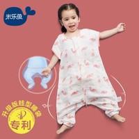 plus会员米乐鱼 婴儿睡袋抱被儿童宝宝分腿短袖夏款纱布2层防踢被 粉色火烈鸟-大70*47cm +凑单品