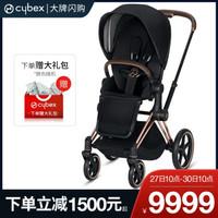 cybex新品智能德国婴儿车可坐可躺e-Priam电动时尚 高景观宝宝推车 轻便折叠 双向推行 经典黑金车架