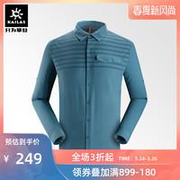 凯乐石户外徒步速干衬衣男士飞织轻薄微弹长袖运动休闲衬衫