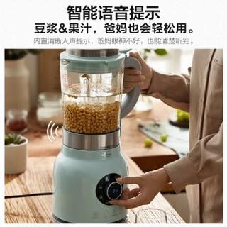 小熊(Bear)破壁机 多功能家用智能预约加热豆浆机料理机榨汁机果汁搅拌机辅食机新款PBJ-C08H1