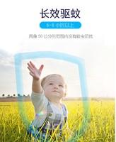 婴儿驱蚊贴防蚊用品避蚊成人户外纯卡通天然新生儿童宝宝神器