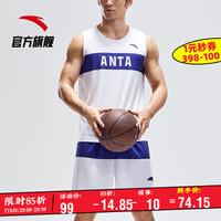 安踏官方旗舰篮球服运动套装男士2020新款球服训练服健身套装官方旗舰网店 纯净白-1 XXL *5件