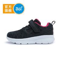 361度童鞋女童运动鞋秋季新品儿童跑鞋小童鞋子 N81834507