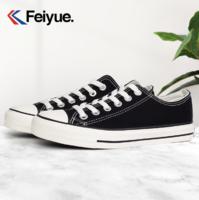 DaFuFeiyue 大孚飛躍 DF/1-515 低幫帆布鞋