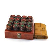 AlfunBel 艾芳贝儿酸枝红木象棋套装礼盒装