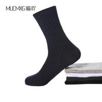 【5双装】2020新款防臭吸汗中高筒纯色棉袜子男士商务休闲时尚全棉袜子纯色
