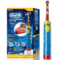 BRAUN 博朗 Oral-B 欧乐-B iBrush Kid D10 儿童电动牙刷 *2件