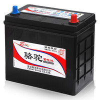 骆驼(CAMEL)汽车电瓶蓄电池6-QW-45(2S) 12V 福汽启腾EX80 以旧换新 上门安装