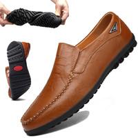 蚂蚁盾 男士鞋软底商务皮鞋