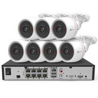 海康威视 萤石监控设备套装 X5S+C3T 7路 1T硬盘