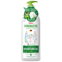 森力佳synergetic进口环保洗洁精 德国技术 芦荟香餐具净 大瓶装  1L *6件