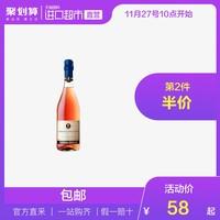 意大利进口马蒂尔伯爵甜型桃红酒起泡酒香槟粉色下午茶 750ml *2件