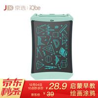 京选 | iQbe 液晶手写板 T8.5ZQ