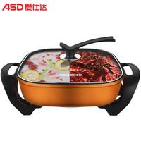 爱仕达(ASD)电火锅 鸳鸯锅 家用 5.5L大容量  不粘锅 鸳鸯火锅AH-F16J807