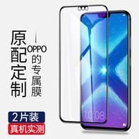 oppor17钢化膜oppor15全屏r17pro手机防摔R蓝光0PP0r15x梦境版
