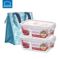 乐扣乐扣耐热玻璃保鲜盒分隔饭盒包分格便当盒三件套 长1020ml*2+饭盒包