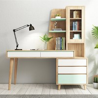 HUANASI 华纳斯 北欧创意可伸缩书桌书架组合